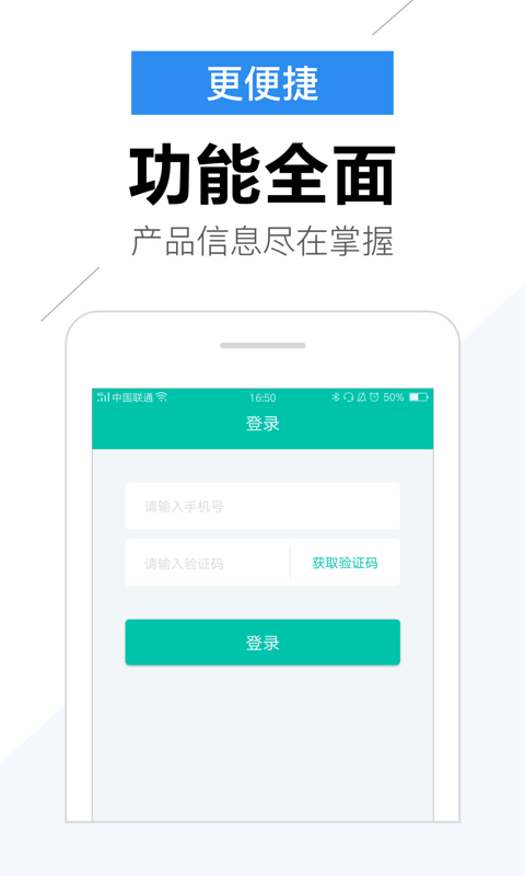 小白来花ios苹果版软件app图5: