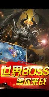 霸主领域手游官方正版下载图2: