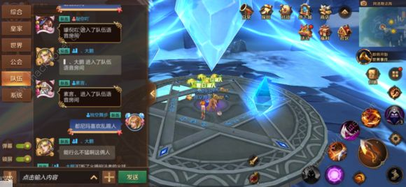 万王之王3D11月8日更新公告 新增战队系统玩法[多图]图片1