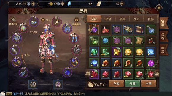 万王之王3D11月8日更新公告 新增战队系统玩法[多图]图片2