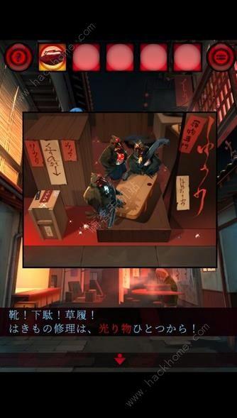 逃脱游戏妖异的夜市第二章攻略 商店图文通关教程[多图]图片2_嗨客手机站