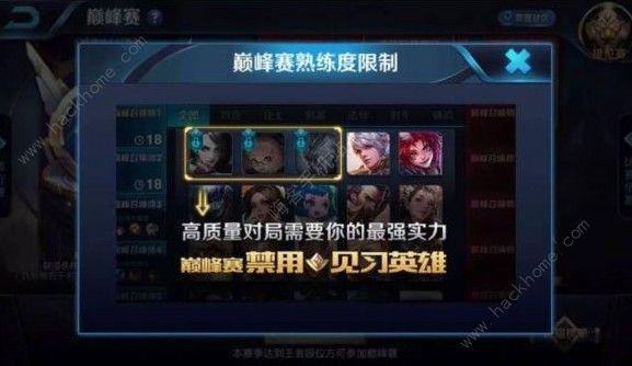 王者荣耀11月13日更新内容曝光 新版本新模式上线![多图]图片1_嗨客手机站