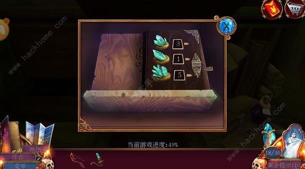 密室逃脱影城之谜4第五章攻略 巫师的房子图文通关教程[多图]图片20