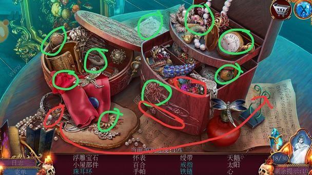 密室逃脱影城之谜4第五章攻略 巫师的房子图文通关教程[多图]图片19