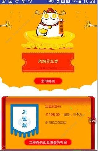 豆包商城app官方版下载图片1_嗨客手机站