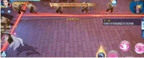 仙剑奇侠传四手游市口骚动奇遇任务完成方法介绍[多图]图片2_嗨客手机站