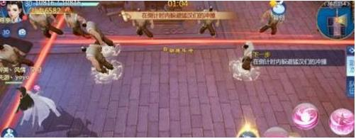仙剑奇侠传四手游市口骚动奇遇任务完成方法介绍[多图]图片3_嗨客手机站