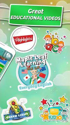 孩子的小玩意游戏安卓版最新下载图片1