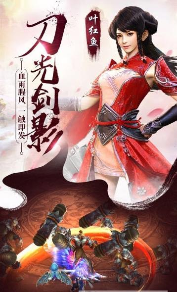 将夜之冥王传说手游官方最新版图片2