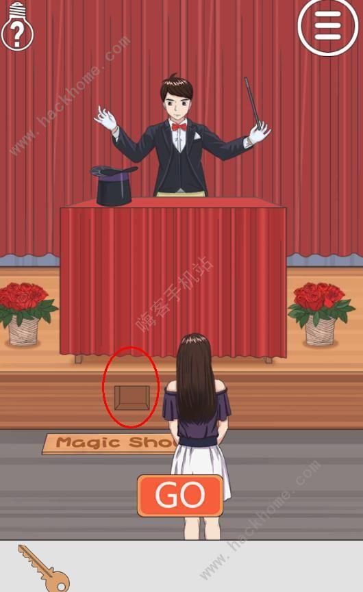 拆散情侣大作战2第18关攻略 魔术师图文通关教程[多图]图片1