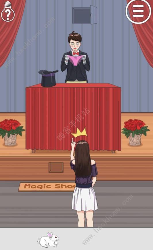 拆散情侣大作战2第18关攻略 魔术师图文通关教程[多图]图片4