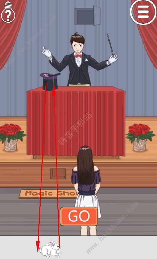 拆散情侣大作战2第18关攻略 魔术师图文通关教程[多图]图片3