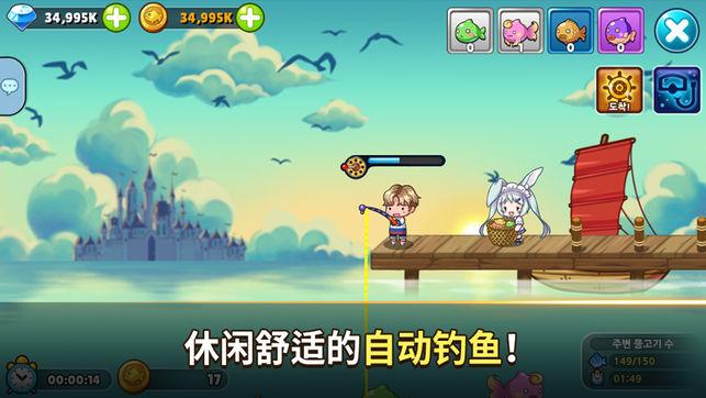 天使之鱼手游官方安卓版图2: