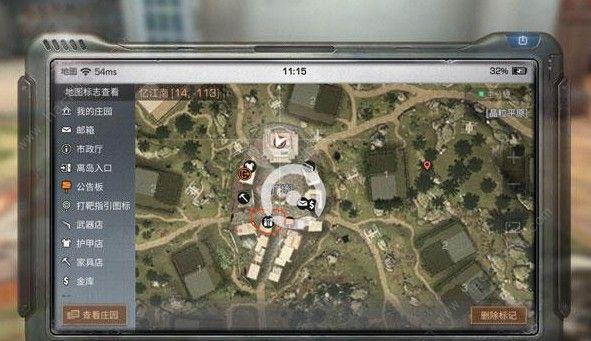明日之后每日食堂怎么做 每日食堂任务完成攻略[多图]图片1_嗨客手机站
