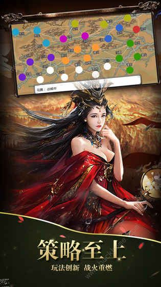 七雄霸业安卓版官方手游下载图片1_嗨客手机站