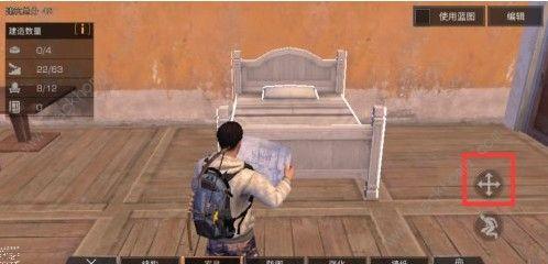 明日之后房子怎么盖 房子升级技巧汇总[多图]图片3_嗨客手机站