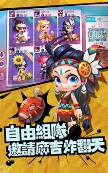 爆爆堂M最新版游戏安卓下载图片1