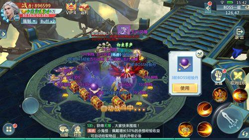 三誓桃缘游戏官方正版下载图2: