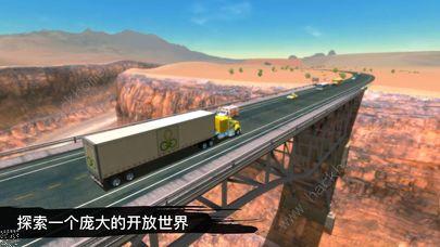 模拟卡车19免费版游戏安卓下载(Truck Simulation 19)图片1_幸运飞艇投注平台|专业人工在线|全天精准计划