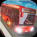 欧洲越野巴士驾驶