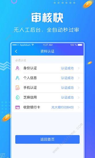 捡钱花官方app下载手机版图片1_嗨客手机站