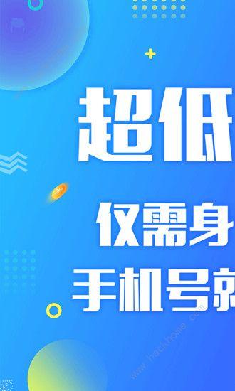 小财有用官方app手机版下载图片1_嗨客手机站