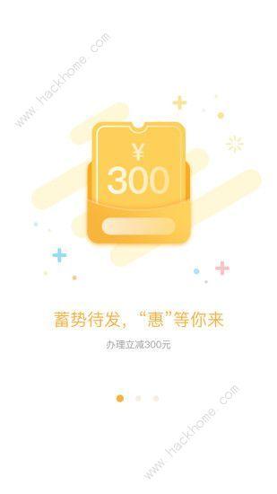 小k宝贷款app下载官方版图片1_嗨客手机站