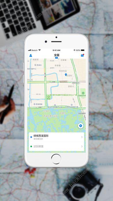 闪猫官方app手机版下载图片1_幸运飞艇投注平台|专业人工在线|全天精准计划