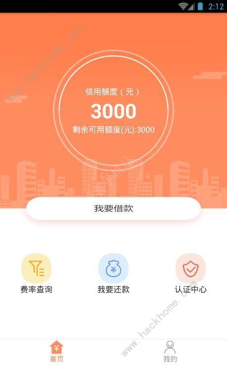 余金宝官方app下载手机版图片1