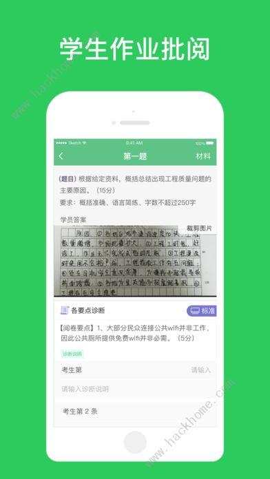 公客官方app手机版下载图片1_幸运飞艇投注平台|专业人工在线|全天精准计划