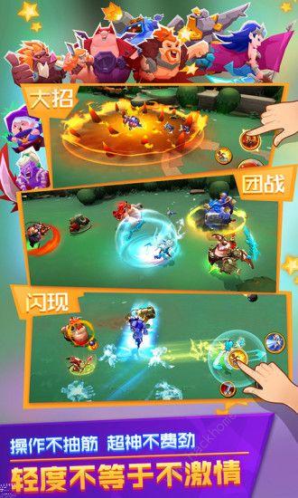 超燃之战鸡王争霸手游官方腾讯版图片1_嗨客手机站