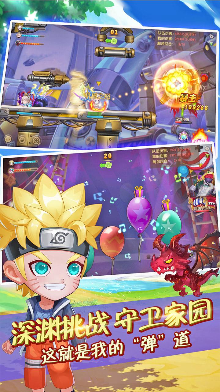 弹弹岛2官方下载九游版图1: