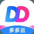 多多云手机兑换码app免费下载 v1.0.1