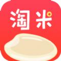 淘米优品特惠版app官方下载 v1.0