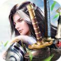 天玄寒月剑侠义江湖游戏官方正版下载 v1.0