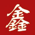 鑫鑫贷苹果ios版入口地址分享 v1.1.20