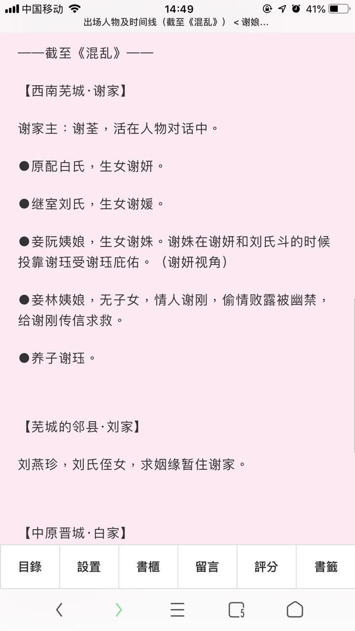 po18脸红心跳网址注册登录入口官方下载图片1