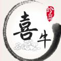喜牛app官方下载 v1.0.7