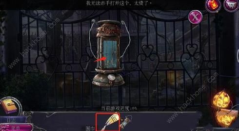 密室逃脱19离奇失踪第一关攻略 进入房子图文通关教程[多图]图片4_嗨客手机站