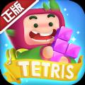 Tetris俄�_斯方�K�h游�官方版