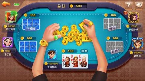 青岛娱乐棋牌官方游戏最新版图1: