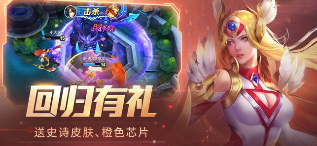 时空召唤腾讯版游戏安卓下载图5: