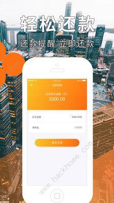 小熊白条贷款官方版app下载安装图片1_嗨客手机站