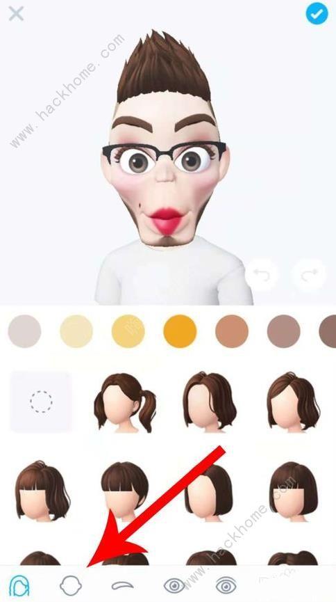 zepeto怎么换肤色? 皮肤颜色更换方法[多图]图片4
