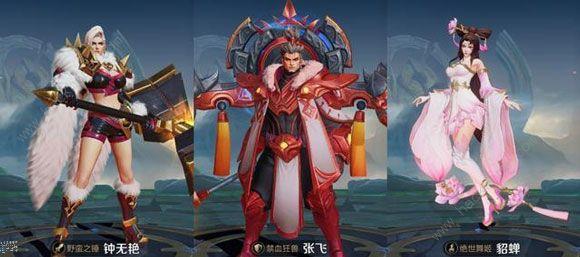 王者荣耀3周年英雄重做名单 27位老英雄重做新模一览[多图]图片6_嘟嘟手机站