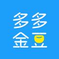 多多金豆app下载 v1.0
