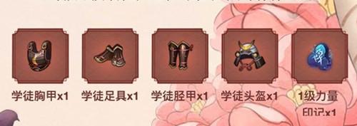 侍魂胧月传说礼包大全 礼包兑换码领取地址[多图]图片2