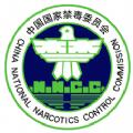 中国禁毒网注册登录入口官方版下载 v1.0