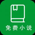 酷奇免费小说安卓版app下载 v1.0.2