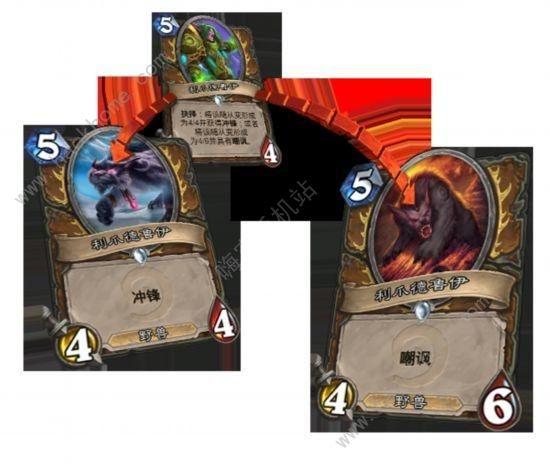 炉石传说12月5日新版本上线 登录即送免费卡包[多图]图片3